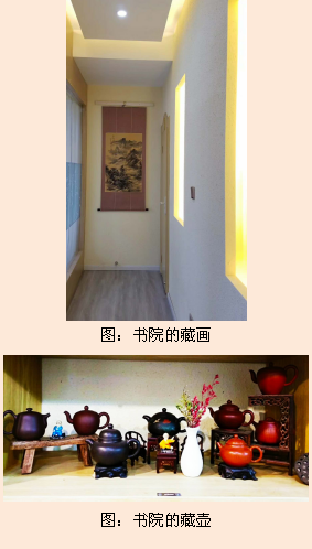QQ圖片20180427160758.png