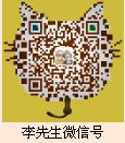 QQ圖片20180427161750.png