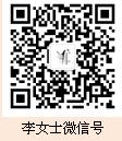QQ圖片20180427161808.png
