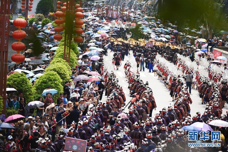 貴州臺江:歡度苗族姊妹節2.jpg