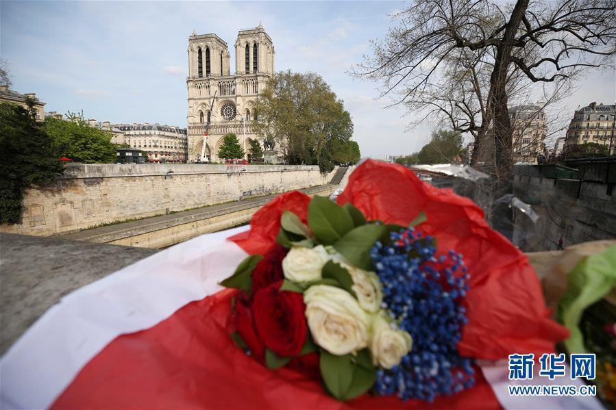 法國將重建更加瑰麗的巴黎圣母院.jpg
