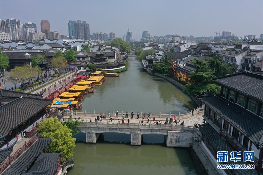 天空之眼瞰南京7.jpg