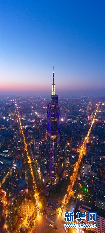 天空之眼瞰南京9.jpg