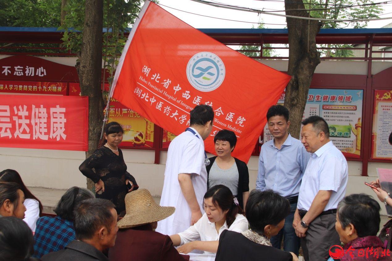 """""""湖北省中西醫結合醫院黃土崗消化診療中心""""把為民服務的深根深扎在農村3.jpg"""