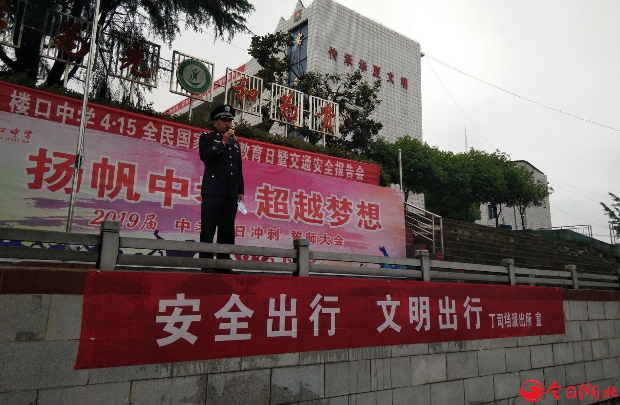 """""""警校互動創平安"""" 浠水樓口中學與丁司垱鎮派出所.jpg"""