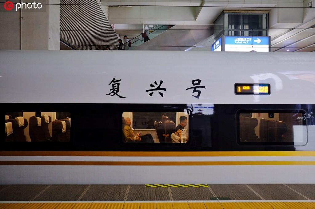 """復興號上線2周年 時速從300公里到350公里,見證""""中國速度""""!.jpg"""