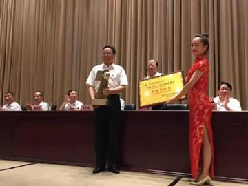中國2019世界集郵展覽總結表彰大會·In漢舉行2.jpg
