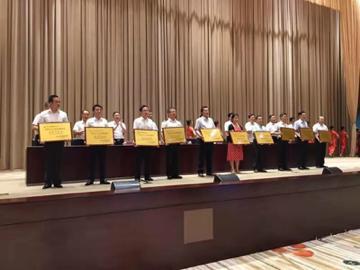 中國2019世界集郵展覽總結表彰大會·In漢舉行3.jpg