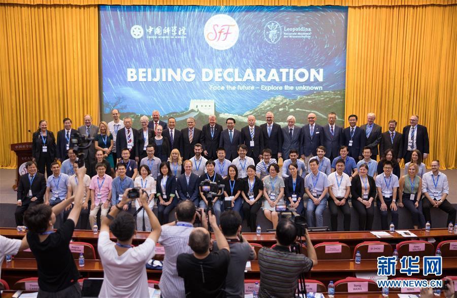 中德科学院联合举办首届双边研讨会4.jpg