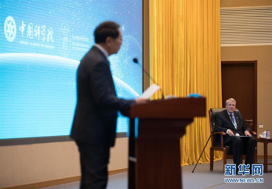 中德科学院联合举办首届双边研讨会5.jpg