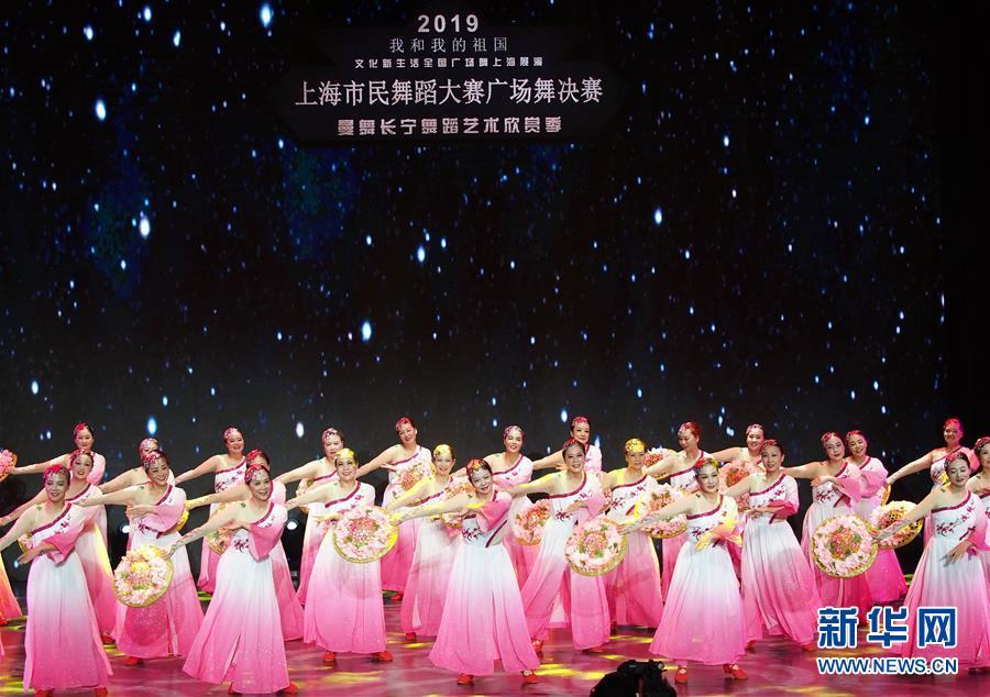 上海举行市民广场舞比赛.jpg