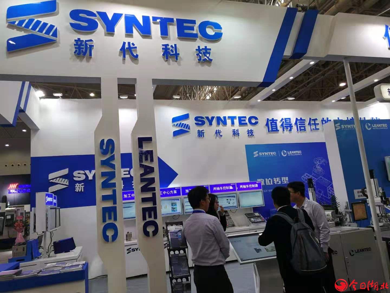 聚焦智能制造未來,第20屆中國國際機電產品博覽會11月1日盛大開幕!.jpg