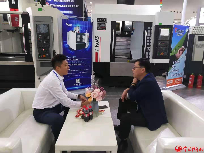 聚焦智能制造未來,第20屆中國國際機電產品博覽會11月1日盛大開幕!2.jpg