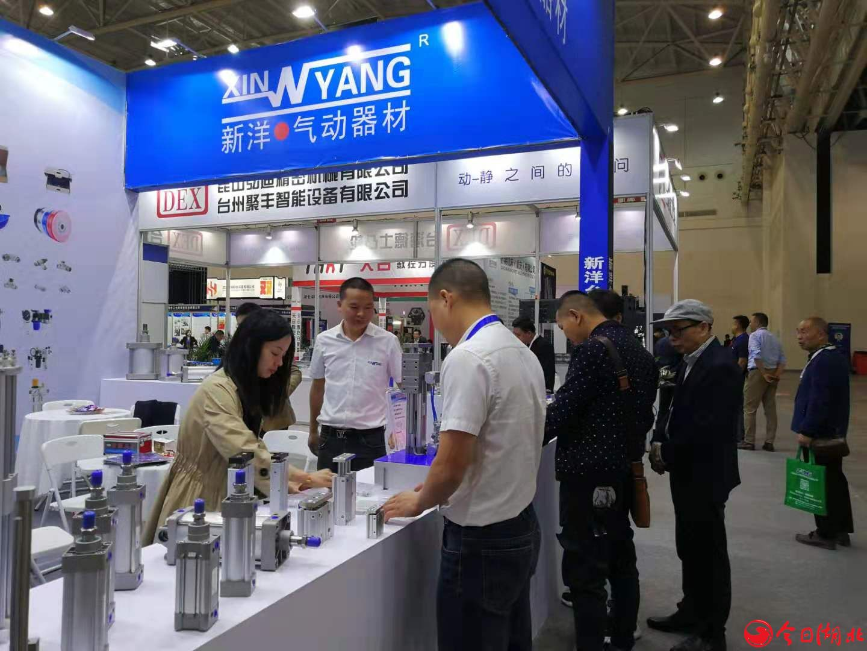 聚焦智能制造未來,第20屆中國國際機電產品博覽會11月1日盛大開幕!3.jpg