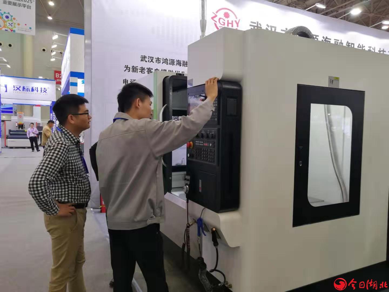 聚焦智能制造未來,第20屆中國國際機電產品博覽會11月1日盛大開幕!4.jpg