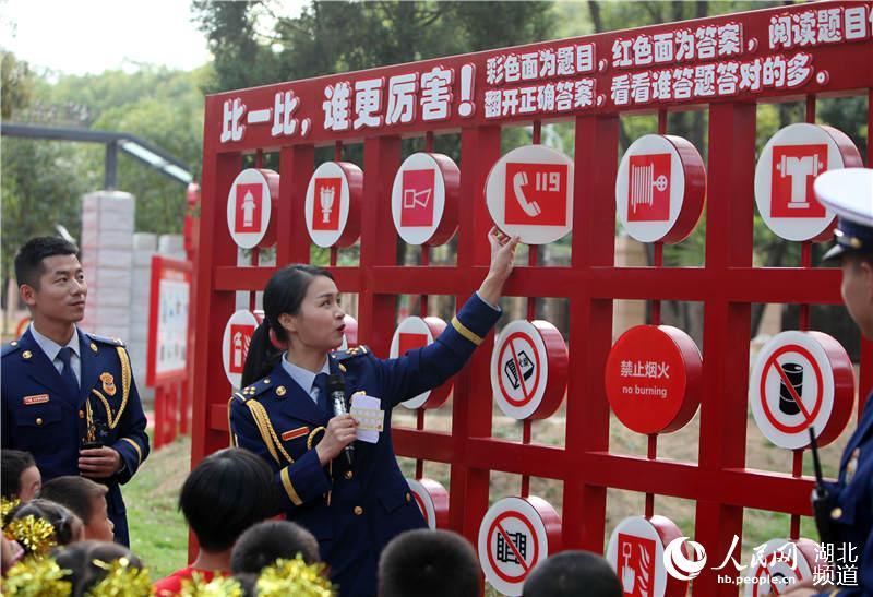 湖北開展消防安全知識進公園活動2.jpg