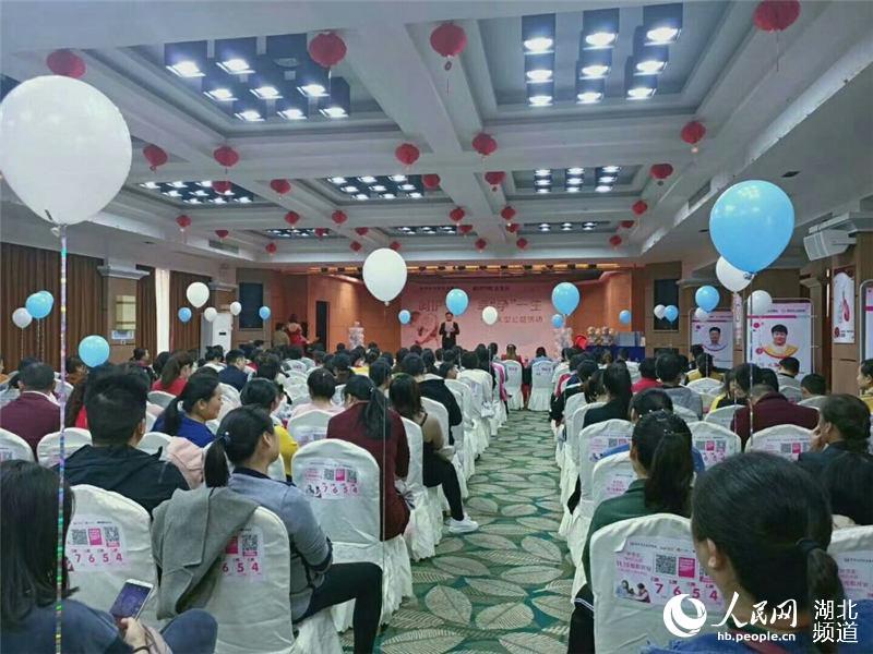 """湖北隨州舉辦""""呵護十月 幸'孕'一生""""大型健康教育公益活動4.jpg"""