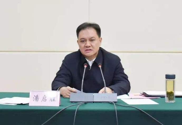 湖北省孝感市委书记潘启胜接受纪律审查和监察调查.jpg