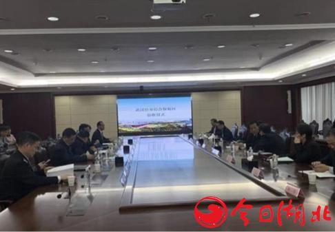 武漢經開綜合保稅區,手機下單買進口貨稅率打7折4.jpg