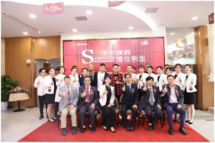 劳动创业最光荣! 武汉新生植发开业,众大咖捧场