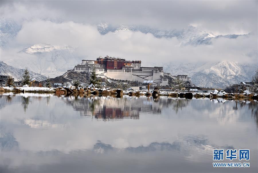 (環境)(2)西藏仍然是世界上生態環境最好的地區之一