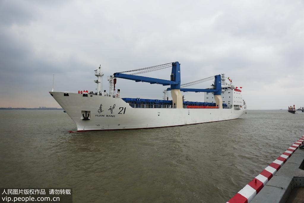 遠望號火箭運輸船隊完成長征五號遙三火箭海上運輸任務