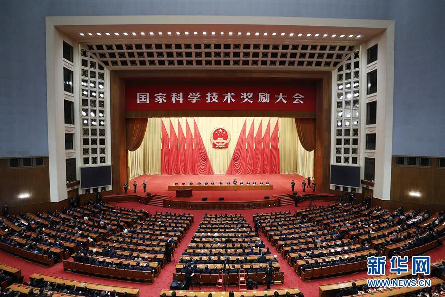 (XHDW)國家科學技術獎勵大會在京舉行