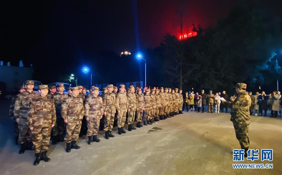 (新型肺炎疫情防控)(5)陸軍軍醫大學醫療隊連夜馳援武漢