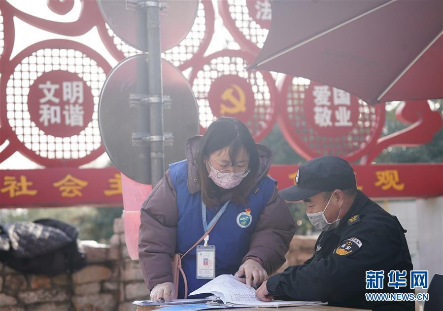 """(聚焦疫情防控·圖文互動)(8)在戰""""疫""""大考中不斷進步——中國抗疫治理能力的生動實踐"""