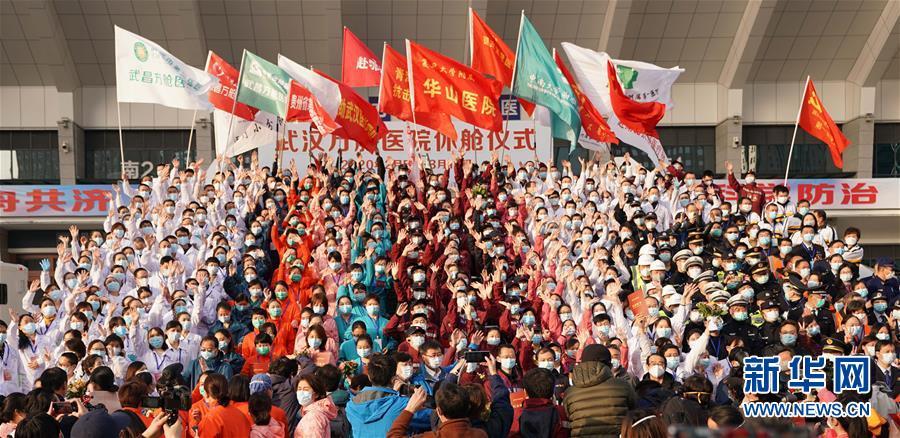 (聚焦疫情防控·圖文互動)(7)團結起來!我們萬眾一心!——中國抗疫人民力量的生動實踐