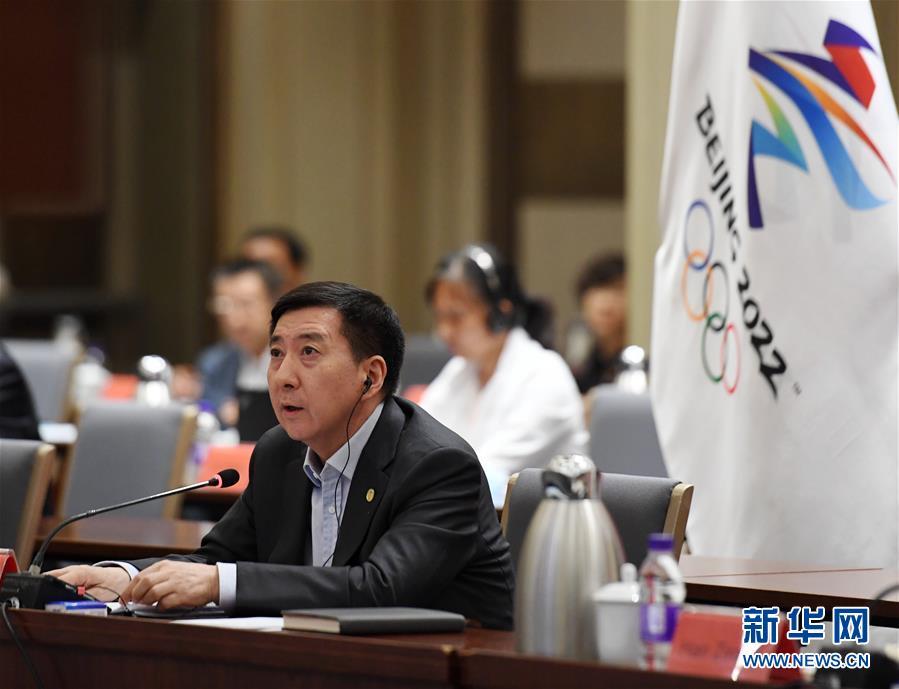 (體育)(3)國際奧委會北京2022年冬奧會協調委員會召開第五次會議