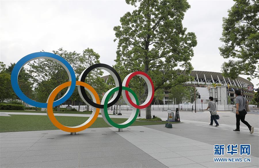 (體育·圖文互動)(4)東京奧組委首席執行官:沒人能百分之百承諾奧運會能如期舉行