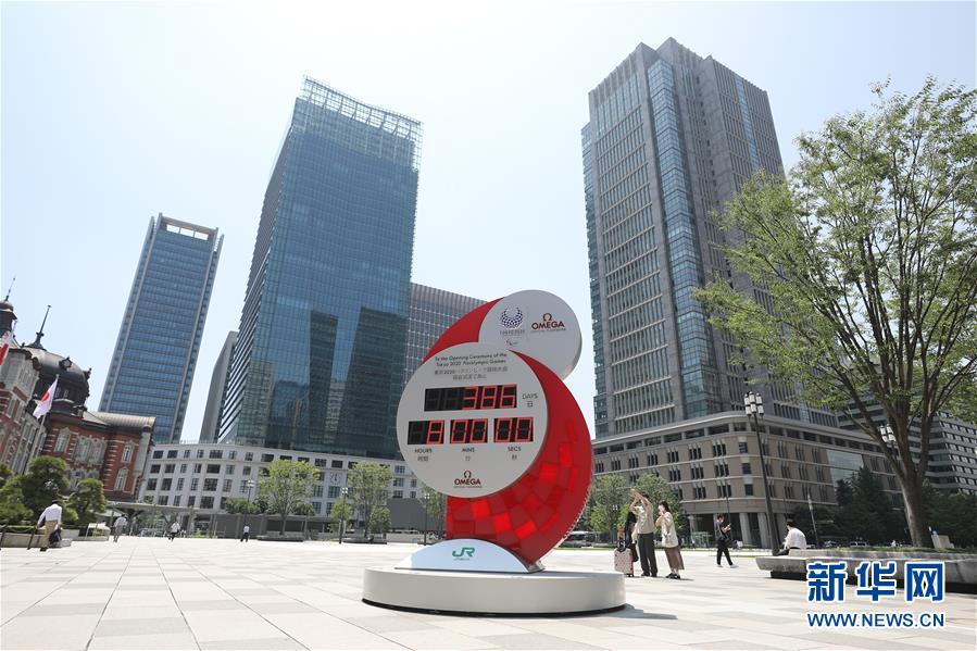 (體育)(2)東京殘奧會賽程公布 開閉幕式暫無與奧運會合并計劃