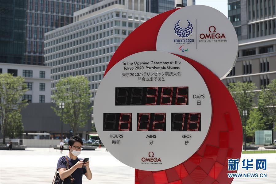 (體育)(3)東京殘奧會賽程公布 開閉幕式暫無與奧運會合并計劃
