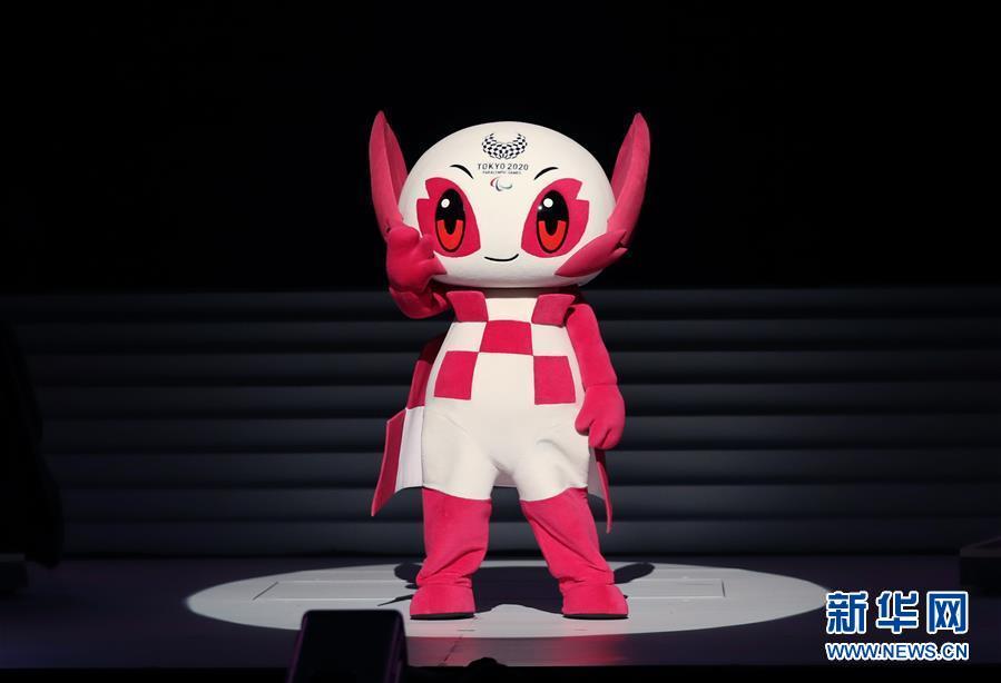 (體育)(10)東京殘奧會賽程公布 開閉幕式暫無與奧運會合并計劃