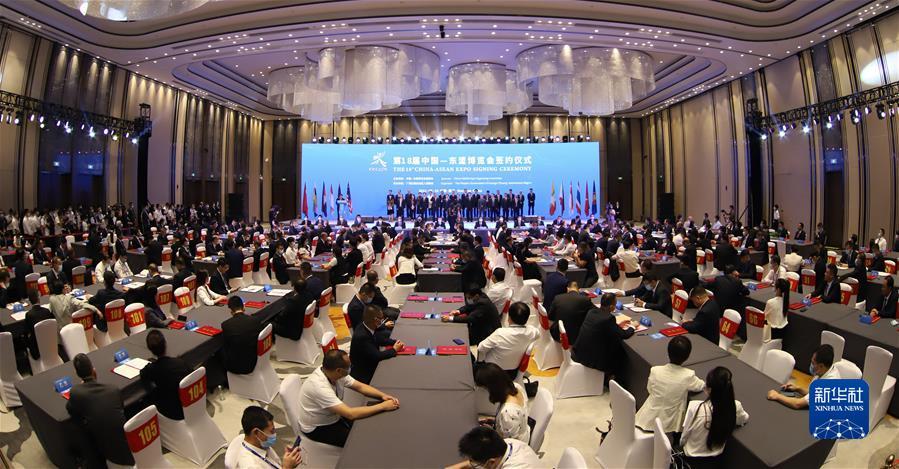 (新华全媒头条·图文互动)(16)十八岁的见证——从东博会看中国—东盟合作之变