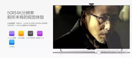 """△樂視超級電視""""X-50AIR(張藝謀《歸來》藝術版)廣告"""